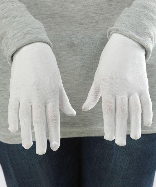Gloves (full 5-digit) in WEB for men
